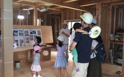 【株式会社コアー建築工房】家づくりウォッチングツアー