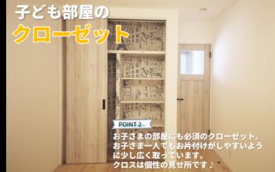 収納たっぷりの家5選