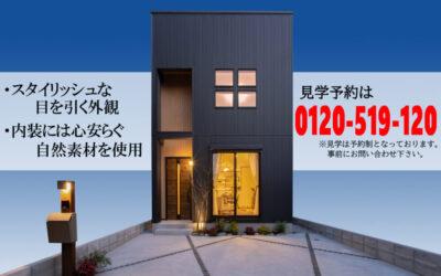 フィアスコート羽衣WOODBOX・オープンハウス開催中!🏠