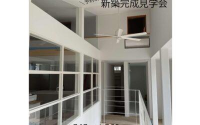 堺市新築完成見学会は本日最終日です