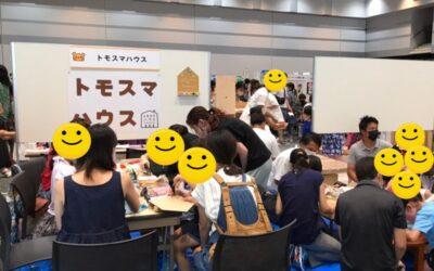 (終了)『まみたんFesta!!』イベント開催レポート2021.7.24
